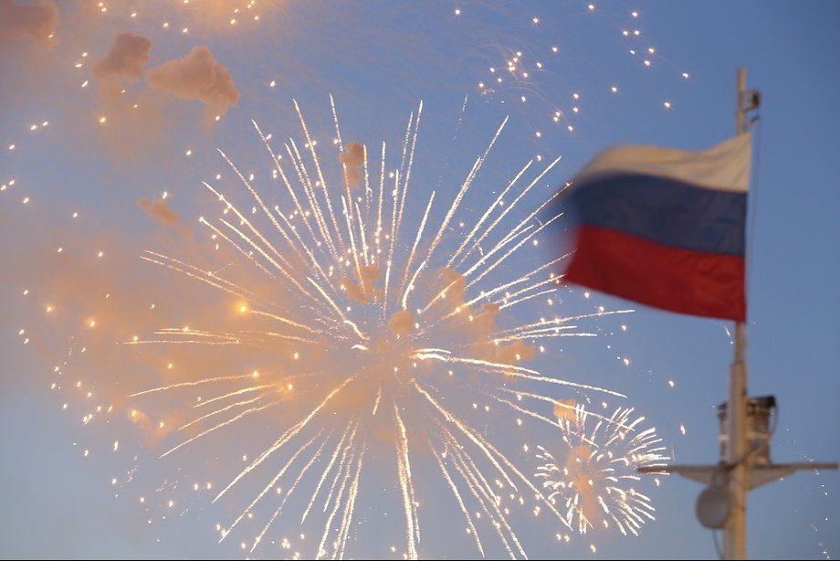 салют флаг россии день победы 9 мая