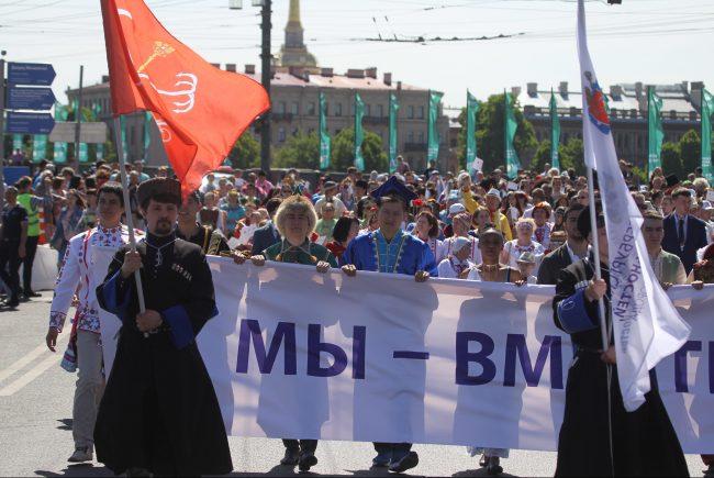 бал национальностей шествие день города