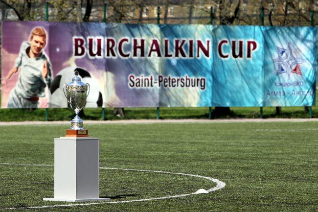 кубок Бурчалкина детский спорт футбол
