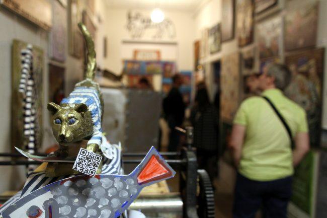 Ночь музеев 2018 Митьки-арт кошка Тишина Матроскина