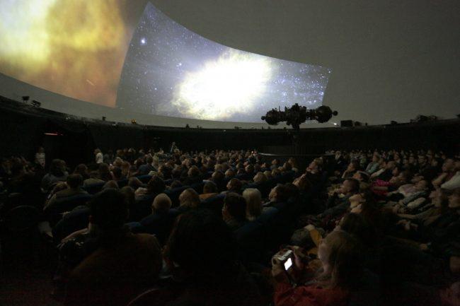 Ночь музеев 2018 планетарий