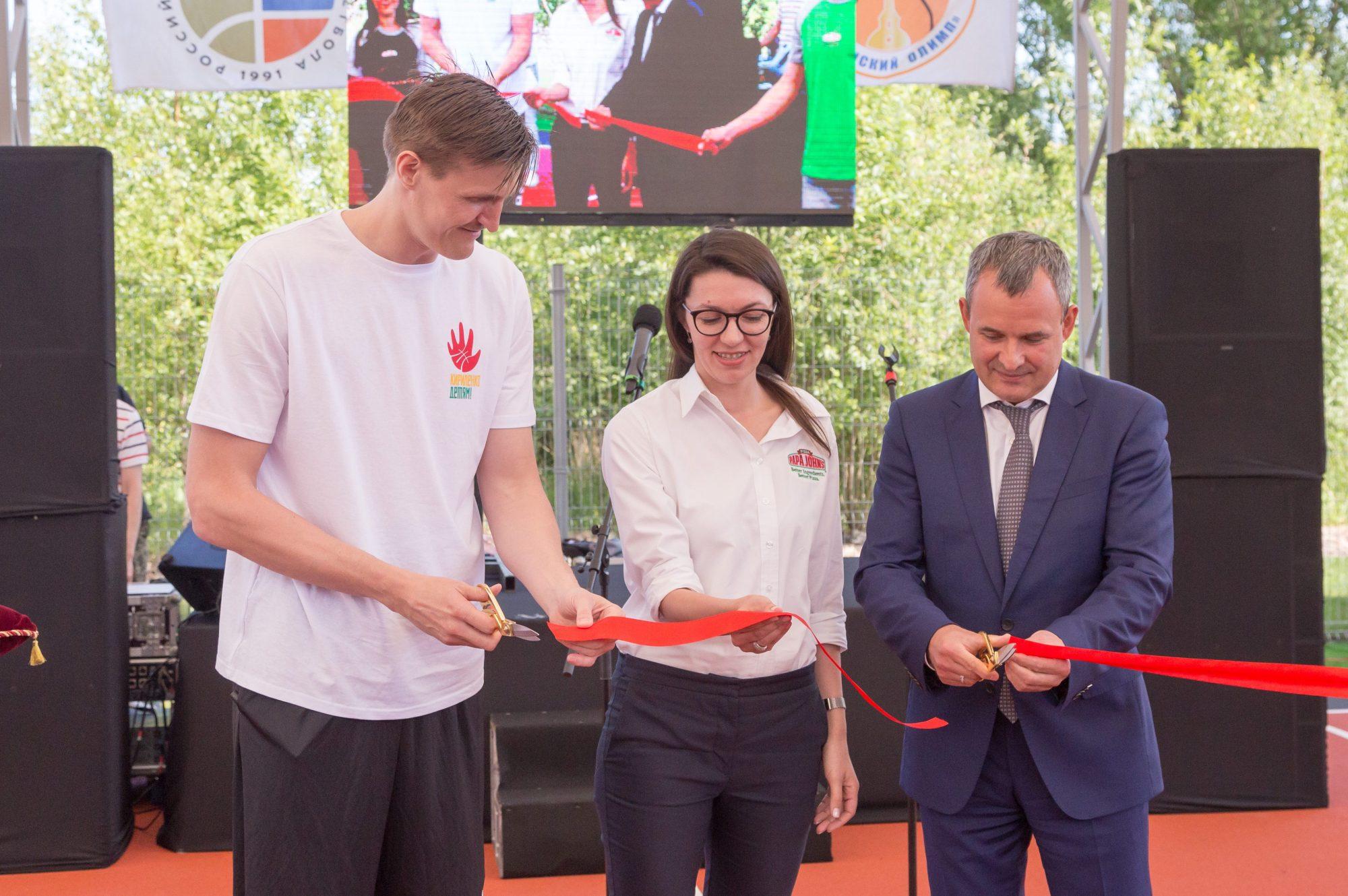 открытие баскетбольной площадки андрея кириленко