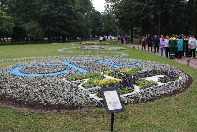 цветы 315-летие день рождения города фестиваль цветов
