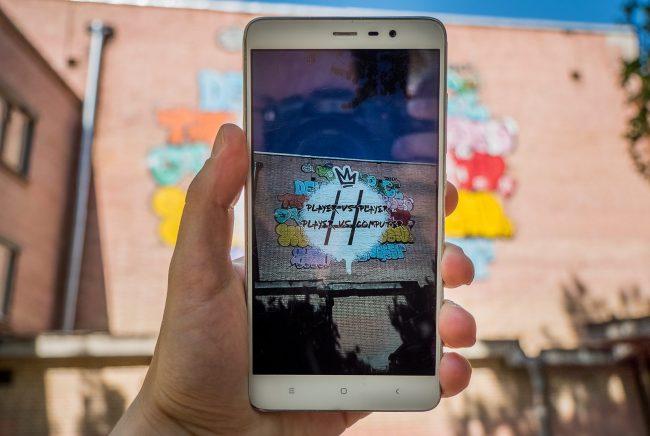 телефон граффити хэштег
