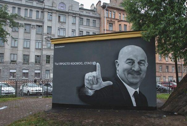черчесов футбол граффити
