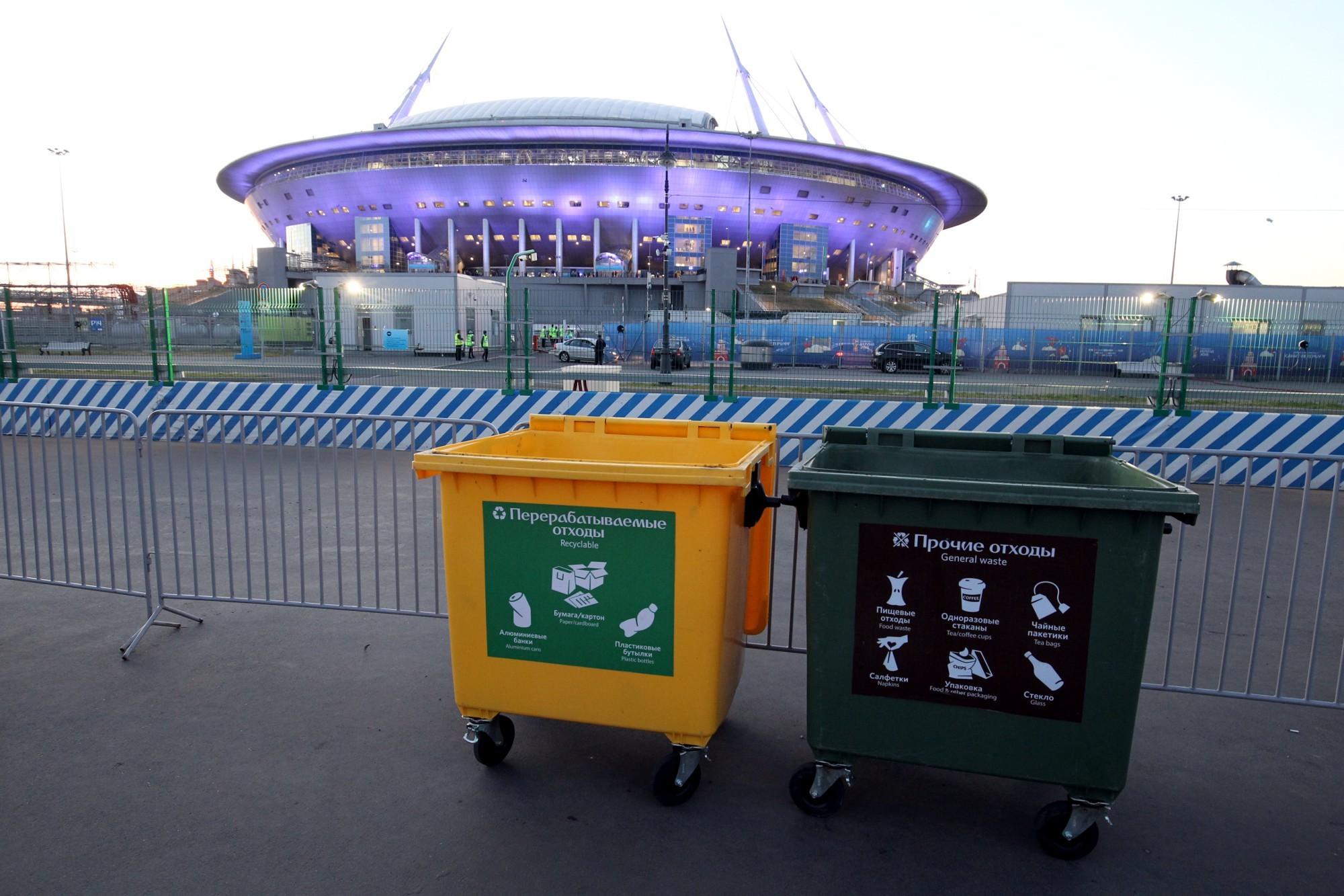 стадион Зенит-Арена мусорные баки отходы раздельный сбор