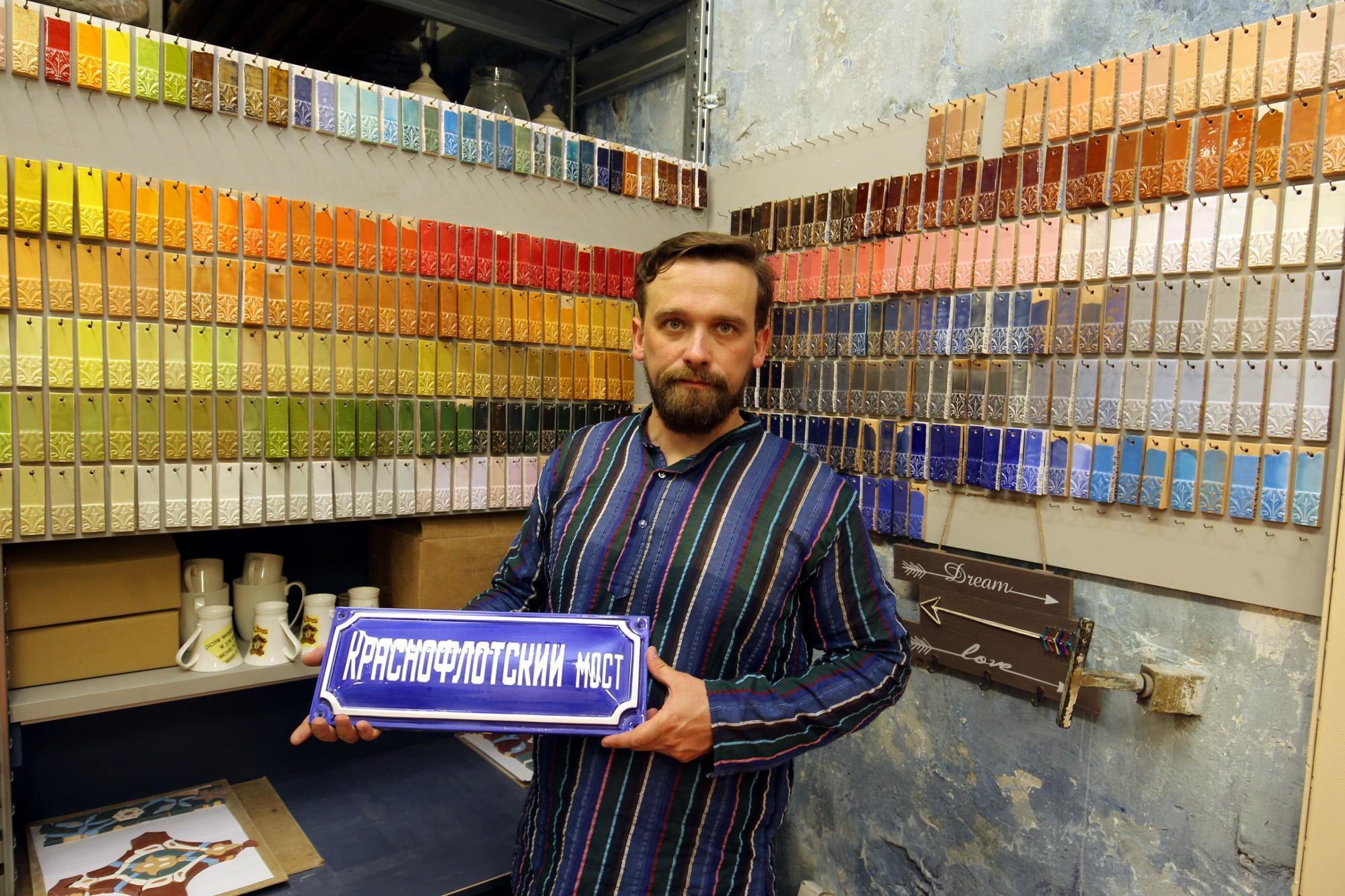 Керамическая мастерская Юрий Осинин