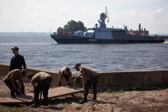 Кронштадт военно-морской флот малый ракетный корабль Серпухов
