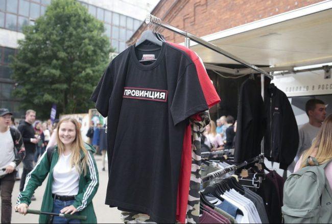 urban cultural festival футболка майка одежда мода провинция