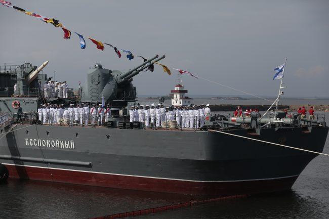 """Открытие эсминца """"Беспокойный"""""""