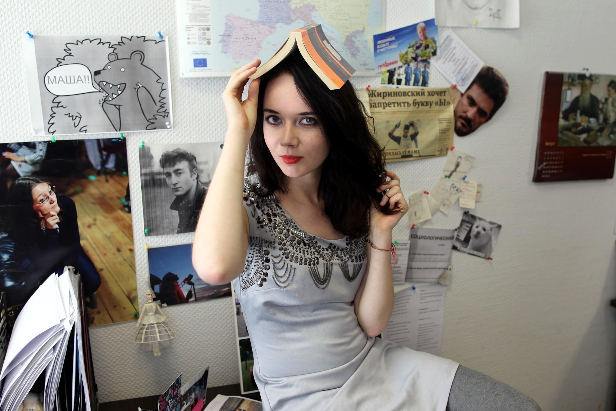 Стефания Данилова