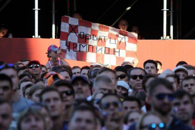ЧМ-2018 футбол фанаты болельщики сборной Хорватии