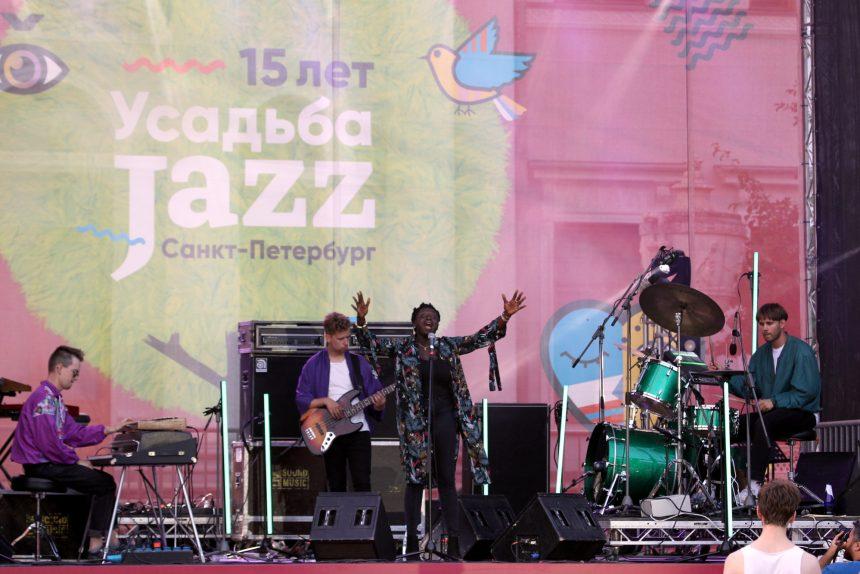 Фестиваль «Усадьба Jazz» объявил список ведущих артистов