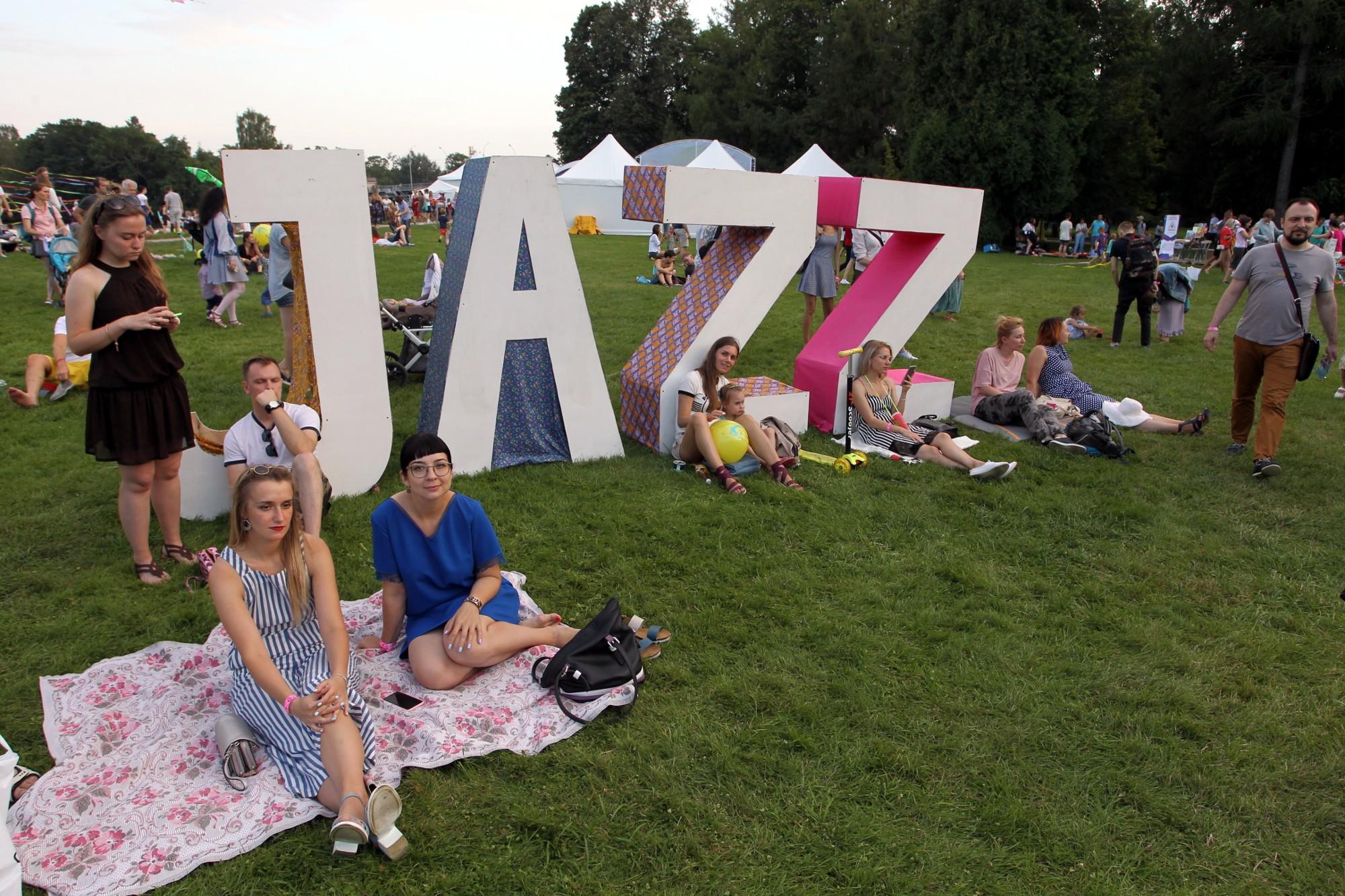 Фестиваль Усадьба Джаз отдых на природе