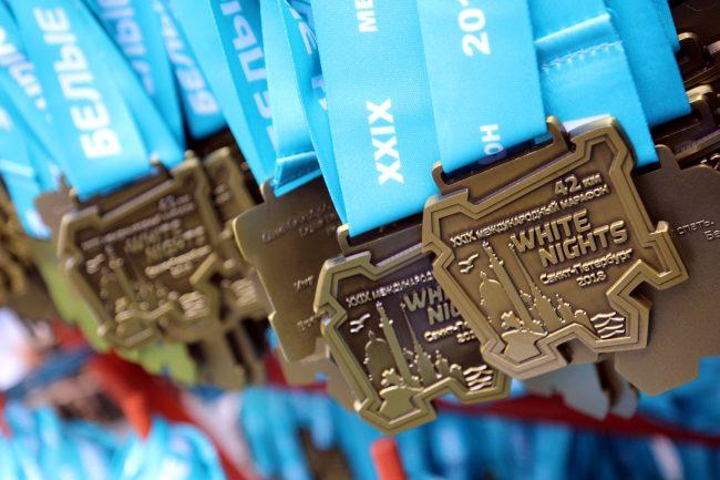 спортсмены бег лёгкая атлетика марафон Белые Ночи медали