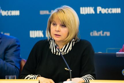 Элла Памфилова председатель ЦИК
