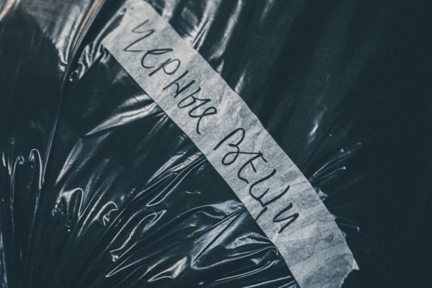 пакет скотч чёрные вещи ритуал