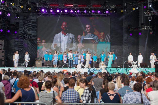 социально-благотворительная акция Будь с городом концерт