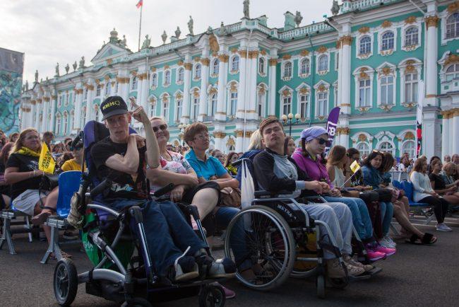 социально-благотворительная акция Будь с городом инвалиды колясочники
