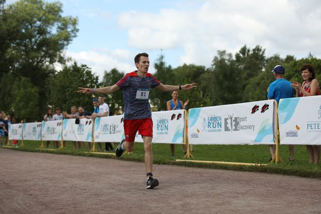 забег SamsonRun лёгкая атлетика Петергоф