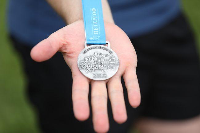 забег SamsonRun лёгкая атлетика Петергоф медаль