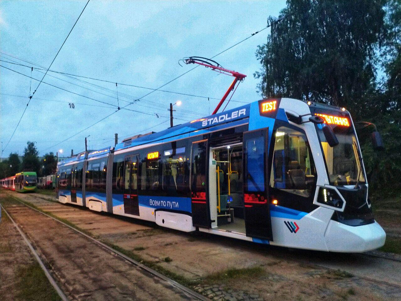 трамвай метелица общественный транспорт