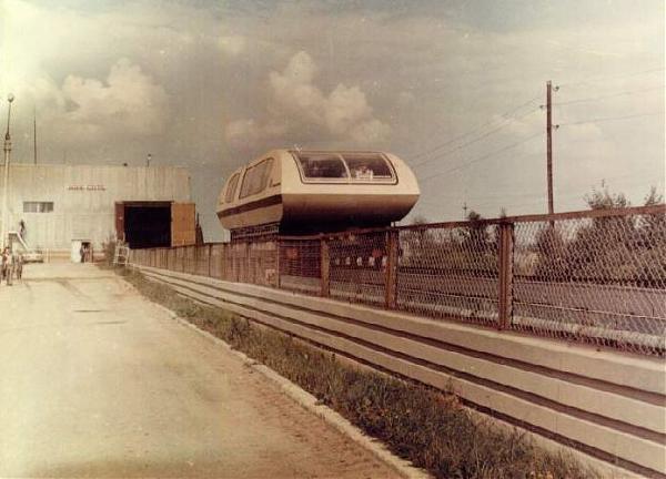 маглев ТР-05 советский поезд на магнитной подушке