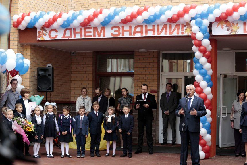 день знаний 1 сентября школа 428 дети школьники первоклассники открытие губернатор Георгий Полтавченко