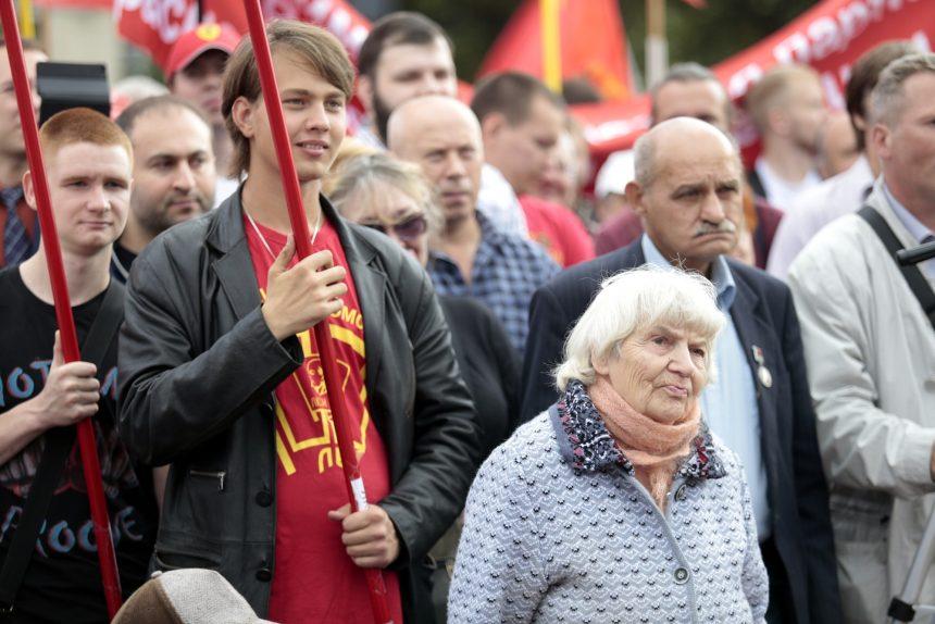 коммунисты митинг против пенсионной реформы