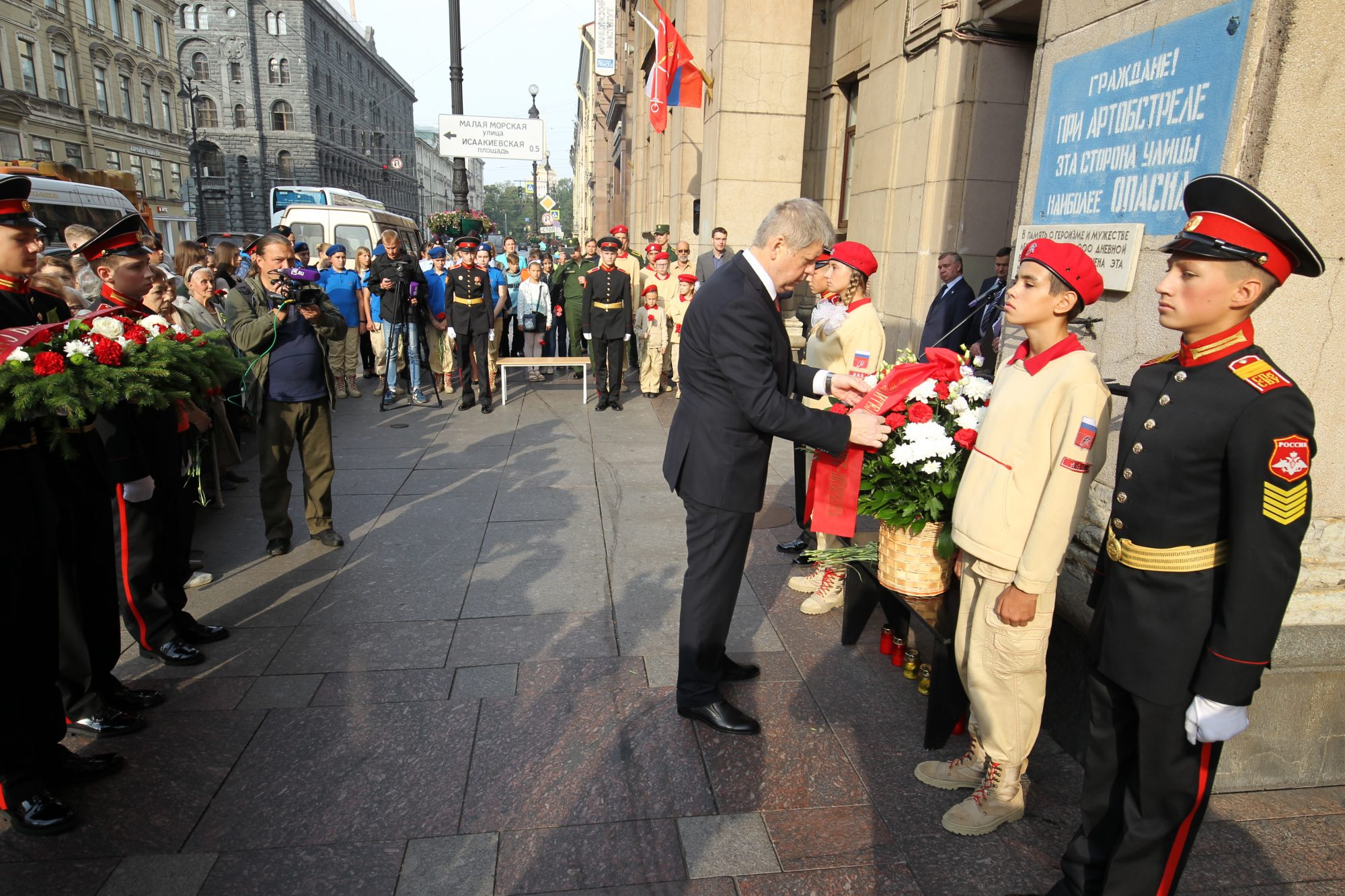 В Петербурге вспомнили жертв блокады