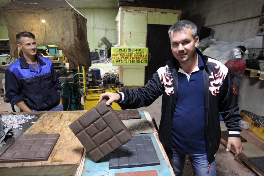 плитполимер переработка вторсырья пластмассовые пакеты Анатолий Пынин