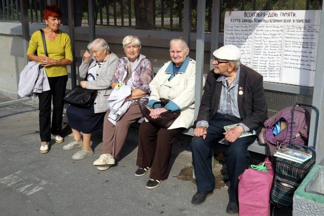 день памяти жертв блокады Ленинграда 8 сентября поминальные чтения