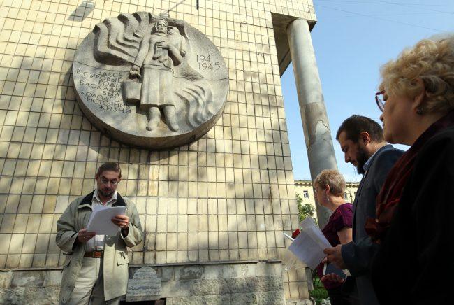 день памяти жертв блокады Ленинграда 8 сентября поминальные чтения памятник блокадный колодец проспект Непокорённых 6