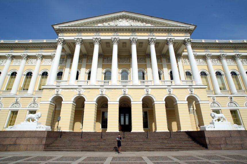 день памяти жертв блокады Ленинграда 8 сентября поминальные чтения Русский музей