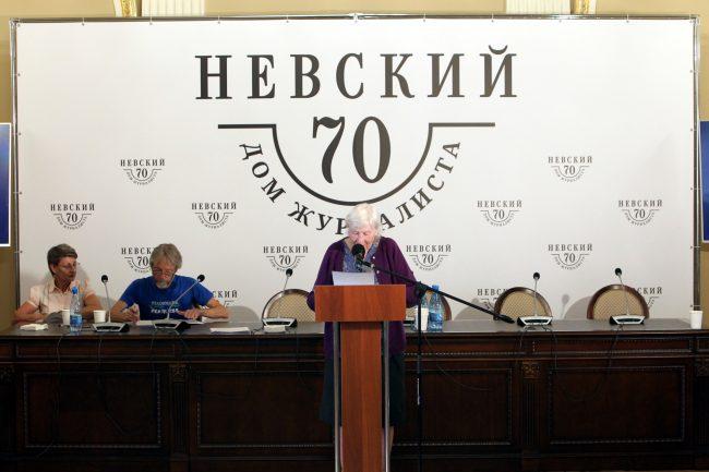 день памяти жертв блокады Ленинграда 8 сентября поминальные чтения Дом Журналиста