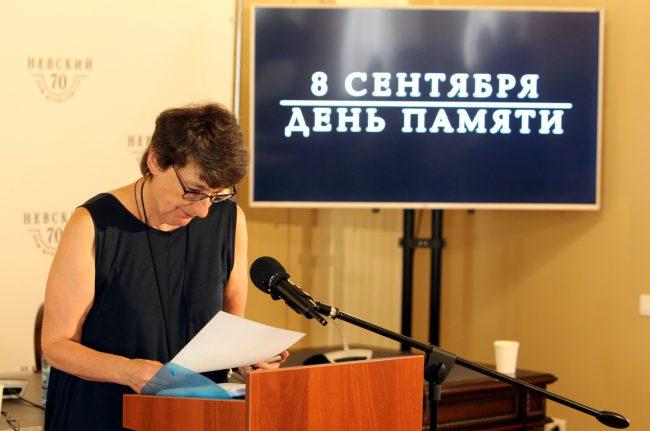 день памяти жертв блокады Ленинграда 8 сентября поминальные чтения Дом Журналиста Екатерина Видре