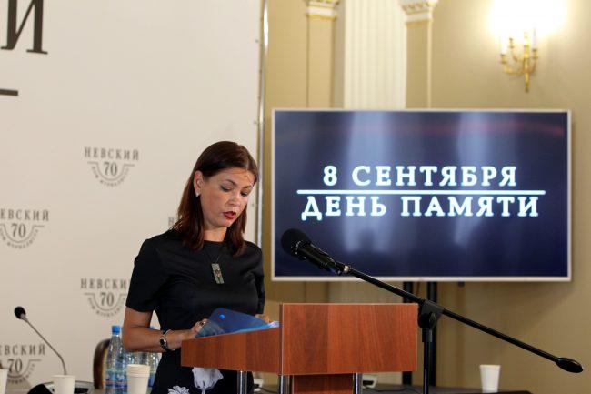 день памяти жертв блокады Ленинграда 8 сентября поминальные чтения Дом Журналиста Елена Гусаренко