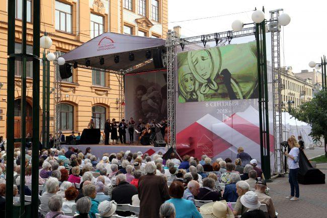 день памяти жертв блокады Ленинграда 8 сентября памятная акция концерт