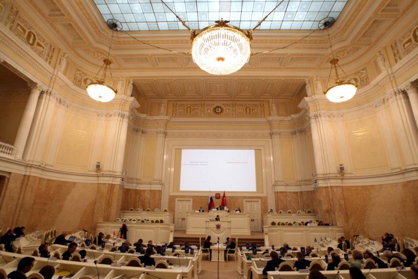 закс законодательное собрание мариинский дворец ЗС