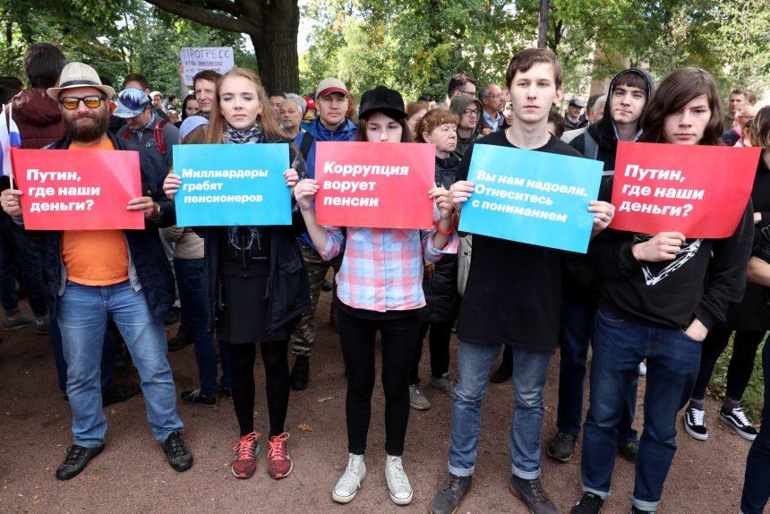 митинг против повышения пенсионного возраста акция протеста