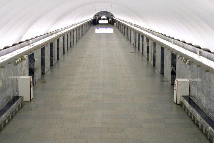 станция метро московская метрополитен платформа