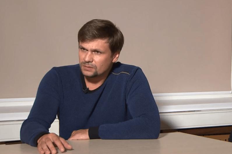 """Петров, Боширов, """"Новичок"""", Скрипали"""