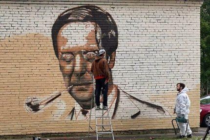 политех пётр капица граффити