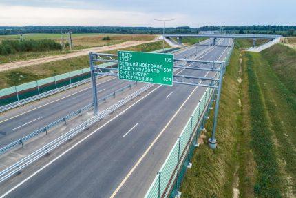 скоростная платная трасса дорога М-11 М11