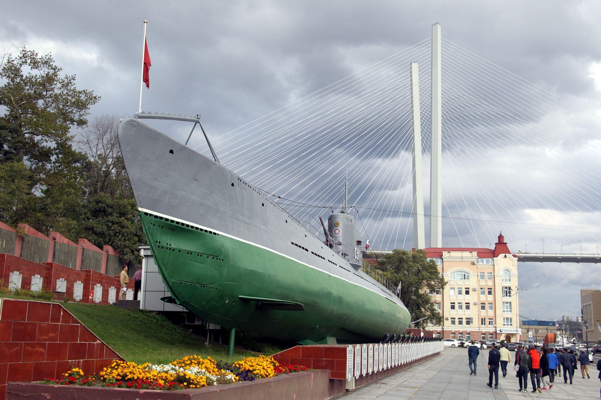 Владивосток подводная лодка музей С-56