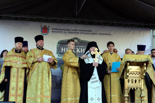 300-летие Невского проспекта юбилей литургия священники
