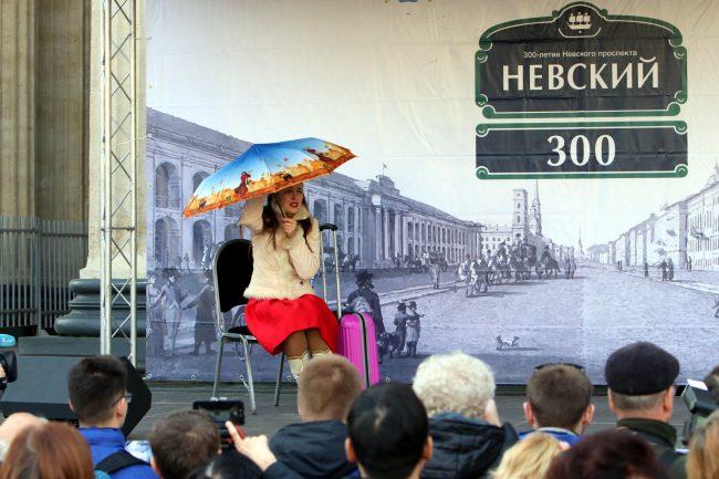 300-летие Невского проспекта юбилей зонт
