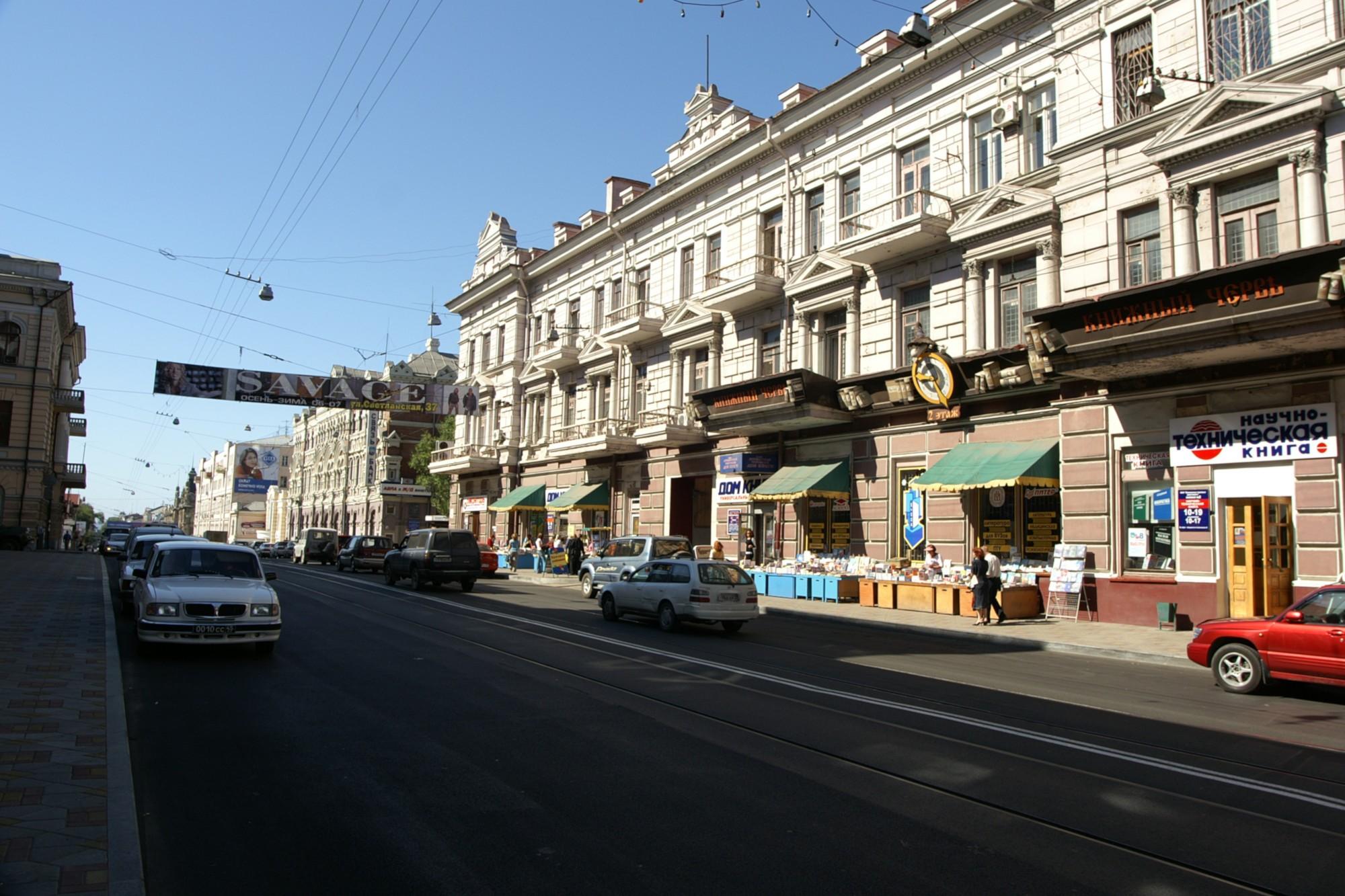 Владивосток Светланская улица