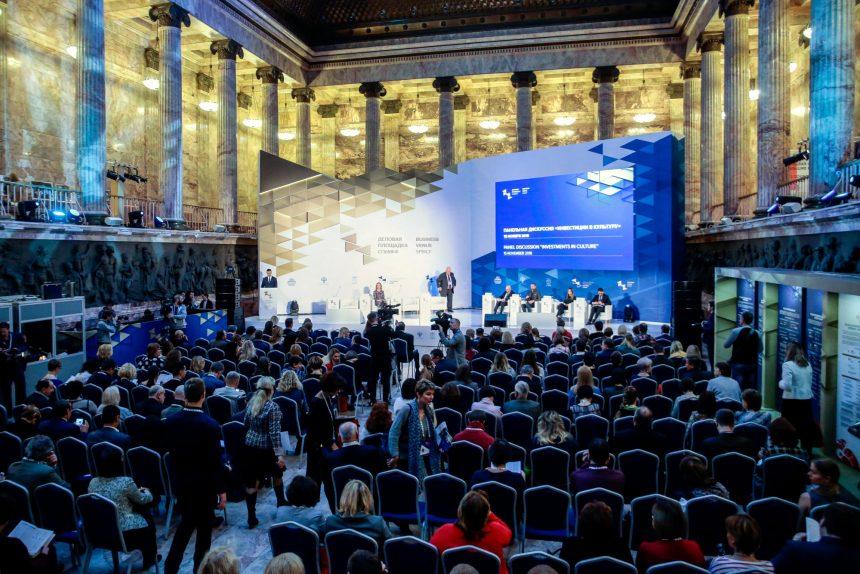 Культурный форум 2018 дискуссия Инвестиции в культуру меценатство этнографический музей