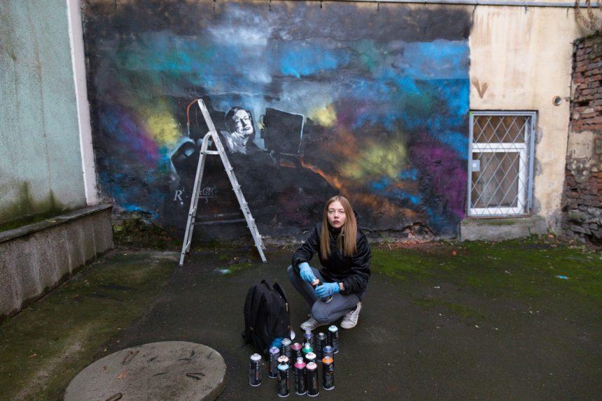 движение явь Анастасия Владычкина граффити уличный художник